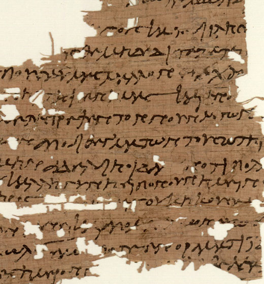 The Coptic Gospel of Mary manuscript (fragment)